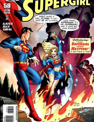 Supergirl (Vol 5) #58 - January 2011