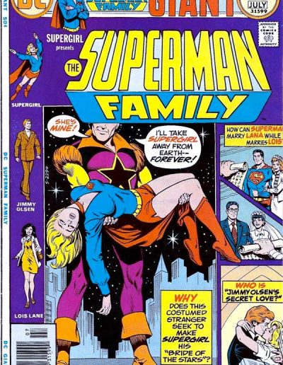 Superman Family #177 - July 1976