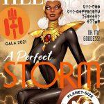 David Nakayama's Magazine Cover Homages
